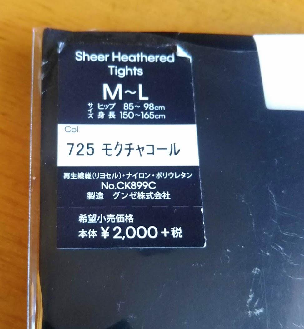 DSC_6795