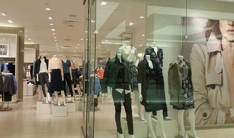 shopping-892811__480